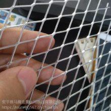 316L不锈钢菱形网 不锈钢板冲压拉伸网 过滤器 过滤 小孔
