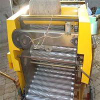 自然发酵储存打包机 大面积储存必备打捆包膜机 山东保鲜机批量发货