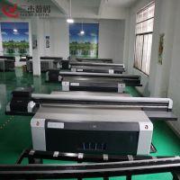橱柜门打印机瓷砖陶瓷印刷机3D瓷砖背景墙喷绘机5D背景墙彩印机