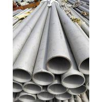 耐高溫低溫、耐腐蝕行業用304不銹鋼無縫管生產廠家
