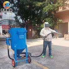 除锈喷砂机 防腐工程专用喷砂设备 汽车轮船翻新除锈喷砂机