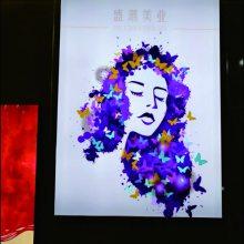 石岩广告公司海报设计广告设计名片设计智胜广告***服务