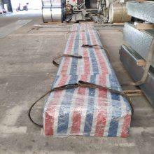 新之杰YX28-205-820型彩钢墙面板发往纽约