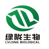 山东绿陇生物科技有限公司