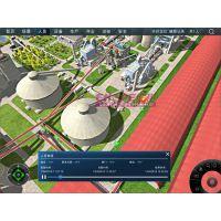 三维可视化智慧工厂管理系统
