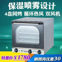 杰冠烘焙电烤箱商用 EB-4A 热风循环烤箱热风炉