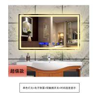 浴室镜卫生间LED灯镜洗手间壁挂带灯镜子智能卫浴无框镜子