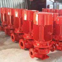 XBD2/27.8-100-125高层建筑给水 消防泵 喷淋泵 消火栓泵 稳压泵 增压稳压设备