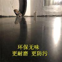 供应梅州市大埔水泥地起灰翻新——五华混凝土硬化施工——厂房地面固化处理