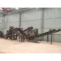 加工砂石料的移动碎石机破石机大中小型博洋机械任您选择