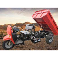 工地液压型自卸三轮车 好用的运输三马子 美观大气农用三轮车