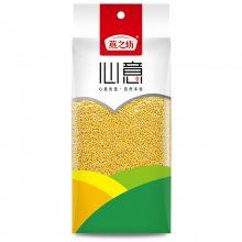 小米 燕之坊小米批发 月子米 黄小米