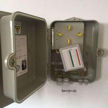 昊星 SMC分纤箱48芯1分32光纤分路器箱室外防水FTTH分线盒