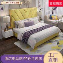 酒店家具主题床双人床电动方形水床定做情趣床宾馆震动床厂家直销