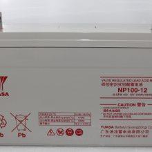 汤浅蓄电池NP24-12 汤浅蓄电池12V12AH 铅酸免维护蓄电池 UPS蓄电池
