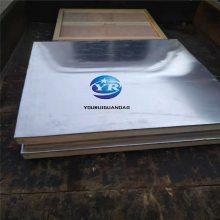友瑞牌DN1000屋面人孔 不锈钢保温人孔 钢制人孔生产厂家