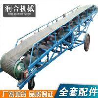 辅助输送机械 输送机械价格 皮带输送机 移动式皮带输送机厂