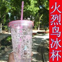 厂家直销创意夏日冰杯学生双层带盖吸管塑料水杯制冷碎冰杯子批发