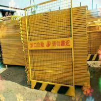 升降机防护门 电梯井口喷塑安全门 工地围栏直销