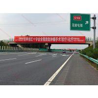 京哈高速范家屯出口桥体广告牌