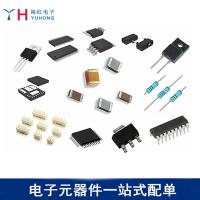 ST意法BTB16-600B 全新原装单双向可控硅 三极管 电子元器件