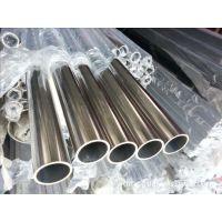 304不锈钢圆管45*1.5|外径45厚1.5装饰管批发