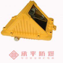 DGS80/127B矿用隔爆型金卤灯