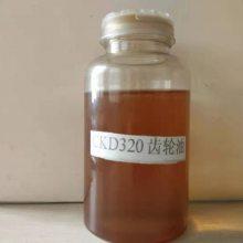 CKC220工业齿轮油 合成工业齿轮油价格