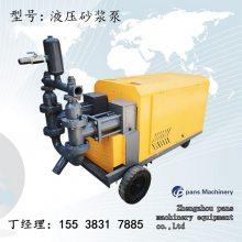 云南昆明晋宁区70-8砂浆泵配套钻机产品结构及工作原理-磐石重工