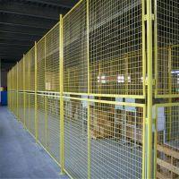 仓库安全隔断围栏 车间可移动框架隔离网 工厂现货隔离护栏网