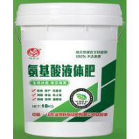 液体肥生产线、山东泰安沼液液体肥成套生产设备厂家