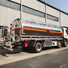 20吨小三轴油罐车价格,柳汽铝合金油罐车,随州铝合金油罐车厂家