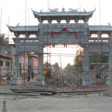 广东河源村坊牌村头牌楼建一座多少钱新颖石雕