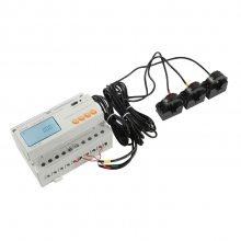 安科瑞DTSD1352-CT/C 三相电参量 正反有功电能统计 485通讯口 导轨表 互感器接入