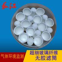 畅销3号超细玻璃纤维无胶滤筒 型号zx-3000 配套烟尘仪器环保采验