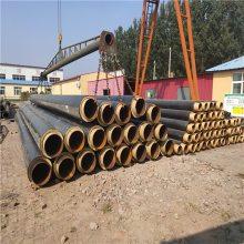 地埋式保温钢管出厂价格 聚氨酯预制直埋发泡保温管