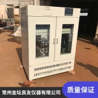 金坛姚记棋牌正版 TS-2102CS工业全温摇床报价