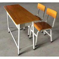 高中学生椅-高中生桌椅- 高中生课桌椅-高中生课桌多高-高中学生课桌椅