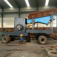 苏州小型流动碎石机生产厂家/混凝土块破碎机
