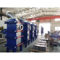 江苏浙江上海艾保 工厂工程 化工 钎焊 全焊接 板式换热器 蒸发器 冷凝器厂家直销