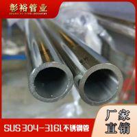 深圳 316L不锈钢管19x1.2无黑点 无砂眼 厂家直销