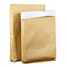 临沂市兰山区绿水纸塑包装商行