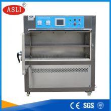 紫外线老化试验箱生产厂家培训