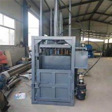 小型棉花压块机 60吨全自动液压打包机设备厂家 海棉下脚料压包机价格