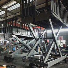 白沙县航天供应剪叉式液压升降机 电动剪叉载货升降机电梯 2020全新价格表