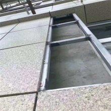 广东铝单板生产 热转印木纹铝单板 汽车店铝单板门头装饰