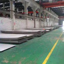 各种不锈钢的耐腐蚀性能 重庆不锈钢板厂家