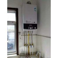 天津小松鼠燃气壁挂炉安装代理售后服务公司