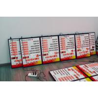 YSY180817-1SCX壁挂安全日历厂家供应