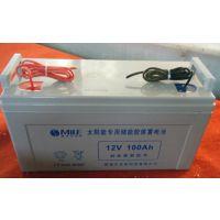 太阳能路灯蓄电池厂家直销/胶体铅酸埋地蓄电池